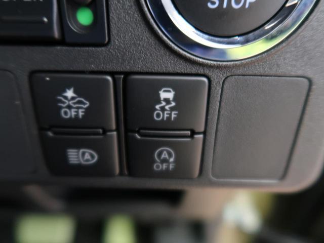 LリミテッドSAIII 届出済未使用車 両側パワースライドドア 全方位カメラ 衝突軽減被害装置 クリアランスソナー LEDヘッド オートエアコン オートライト スマートキー(36枚目)