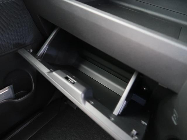 LリミテッドSAIII 届出済未使用車 両側パワースライドドア 全方位カメラ 衝突軽減被害装置 クリアランスソナー LEDヘッド オートエアコン オートライト スマートキー(39枚目)