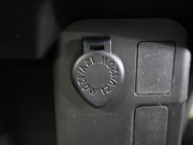 LリミテッドSAIII 届出済未使用車 両側パワースライドドア 全方位カメラ 衝突軽減被害装置 クリアランスソナー LEDヘッド オートエアコン オートライト スマートキー(40枚目)