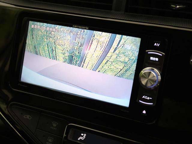 S SDナビ セーフティセンス オートマチックハイビーム バックカメラ 電動格納ミラー(5枚目)