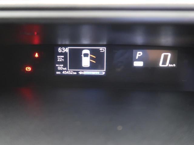 S SDナビ セーフティセンス オートマチックハイビーム バックカメラ 電動格納ミラー(28枚目)