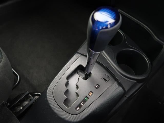 S SDナビ セーフティセンス オートマチックハイビーム バックカメラ 電動格納ミラー(35枚目)