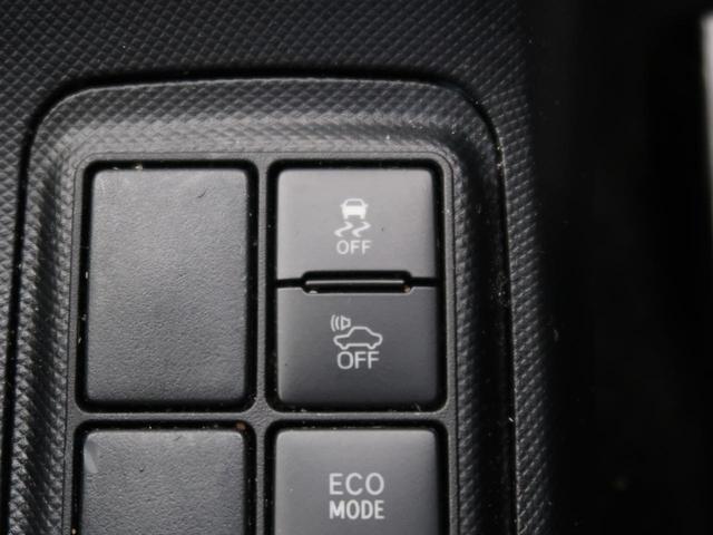 S SDナビ セーフティセンス オートマチックハイビーム バックカメラ 電動格納ミラー(38枚目)