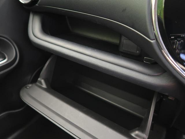 S SDナビ セーフティセンス オートマチックハイビーム バックカメラ 電動格納ミラー(39枚目)