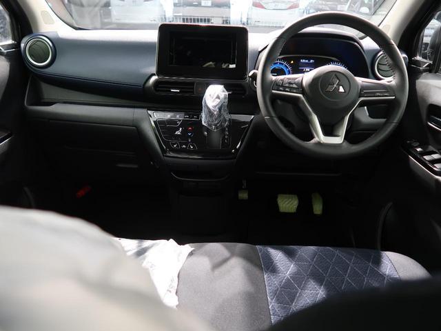 G 届出済未使用車 e-アシスト マイパイロット マルチアラウンドモニター デジタルルームミラー LEDヘッドライト オートマチックハイビーム シートヒーター オートエアコン スマートキー(5枚目)