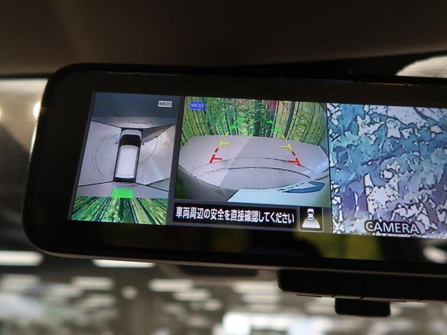 G 届出済未使用車 e-アシスト マイパイロット マルチアラウンドモニター デジタルルームミラー LEDヘッドライト オートマチックハイビーム シートヒーター オートエアコン スマートキー(7枚目)