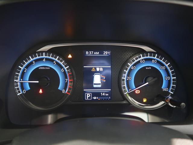G 届出済未使用車 e-アシスト マイパイロット マルチアラウンドモニター デジタルルームミラー LEDヘッドライト オートマチックハイビーム シートヒーター オートエアコン スマートキー(29枚目)