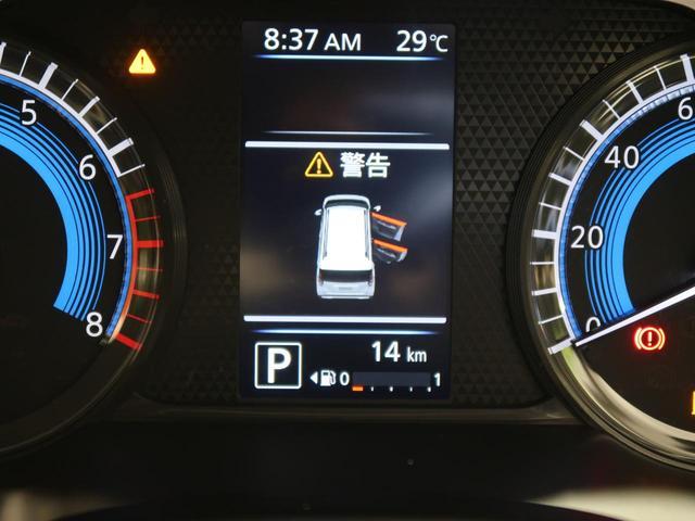 G 届出済未使用車 e-アシスト マイパイロット マルチアラウンドモニター デジタルルームミラー LEDヘッドライト オートマチックハイビーム シートヒーター オートエアコン スマートキー(30枚目)