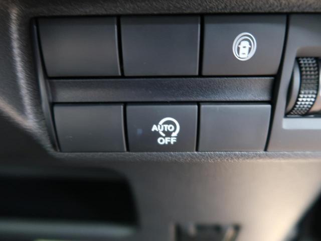 G 届出済未使用車 e-アシスト マイパイロット マルチアラウンドモニター デジタルルームミラー LEDヘッドライト オートマチックハイビーム シートヒーター オートエアコン スマートキー(33枚目)