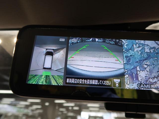 G 届出済未使用車 e-アシスト マイパイロット マルチアラウンドモニター デジタルルームミラー LEDヘッドライト オートマチックハイビーム シートヒーター オートエアコン スマートキー(39枚目)