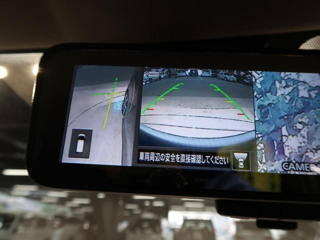G 届出済未使用車 e-アシスト マイパイロット マルチアラウンドモニター デジタルルームミラー LEDヘッドライト オートマチックハイビーム シートヒーター オートエアコン スマートキー(40枚目)