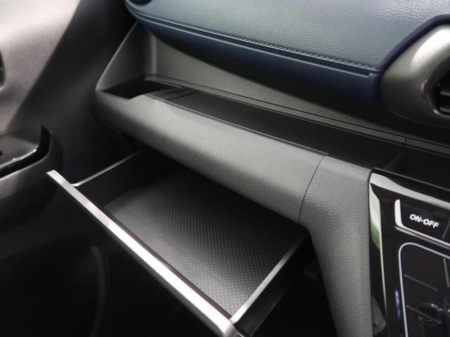 G 届出済未使用車 e-アシスト マイパイロット マルチアラウンドモニター デジタルルームミラー LEDヘッドライト オートマチックハイビーム シートヒーター オートエアコン スマートキー(42枚目)