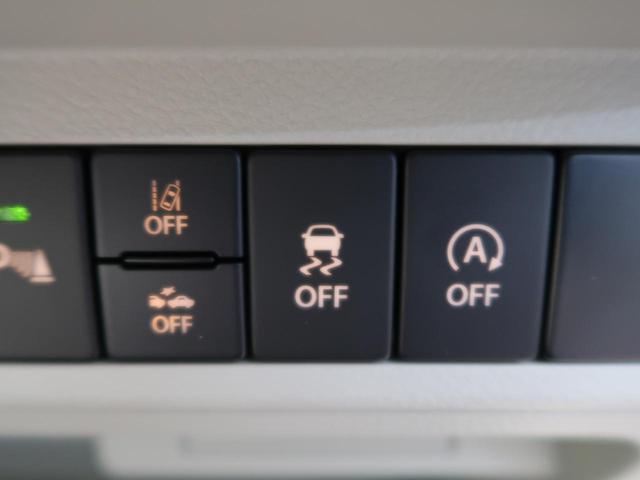 X 届出済未使用車 セーフティサポート エネチャージ HIDヘッドライト ハイビームアシスト 純正14インチAW シートヒーター オートエアコン アイドリングストップ エコクール スマートキー(10枚目)