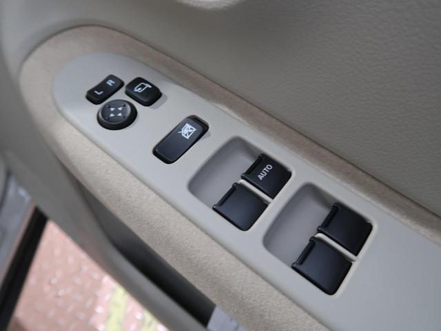 X 届出済未使用車 セーフティサポート エネチャージ HIDヘッドライト ハイビームアシスト 純正14インチAW シートヒーター オートエアコン アイドリングストップ エコクール スマートキー(30枚目)