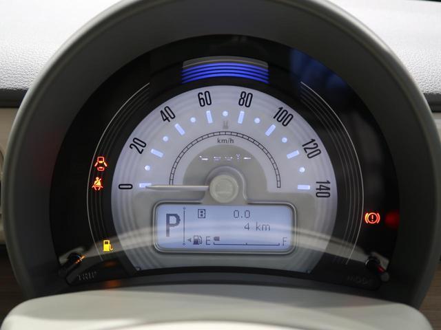 X 届出済未使用車 セーフティサポート エネチャージ HIDヘッドライト ハイビームアシスト 純正14インチAW シートヒーター オートエアコン アイドリングストップ エコクール スマートキー(31枚目)