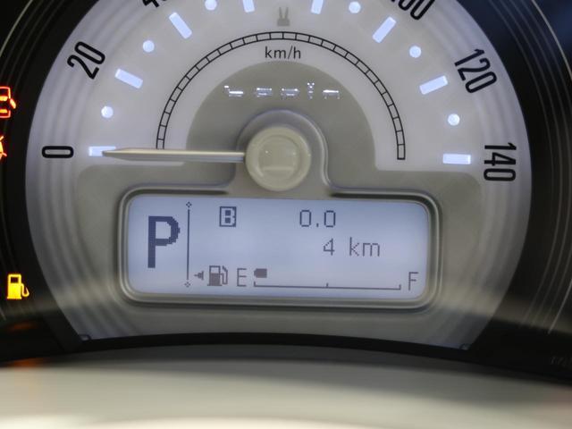 X 届出済未使用車 セーフティサポート エネチャージ HIDヘッドライト ハイビームアシスト 純正14インチAW シートヒーター オートエアコン アイドリングストップ エコクール スマートキー(32枚目)