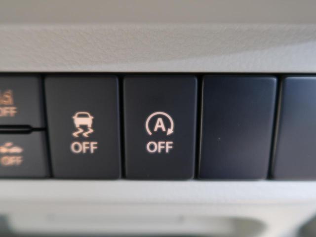X 届出済未使用車 セーフティサポート エネチャージ HIDヘッドライト ハイビームアシスト 純正14インチAW シートヒーター オートエアコン アイドリングストップ エコクール スマートキー(33枚目)