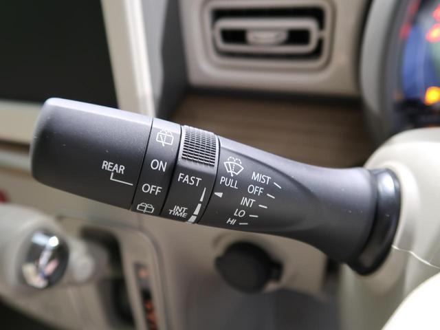 X 届出済未使用車 セーフティサポート エネチャージ HIDヘッドライト ハイビームアシスト 純正14インチAW シートヒーター オートエアコン アイドリングストップ エコクール スマートキー(36枚目)
