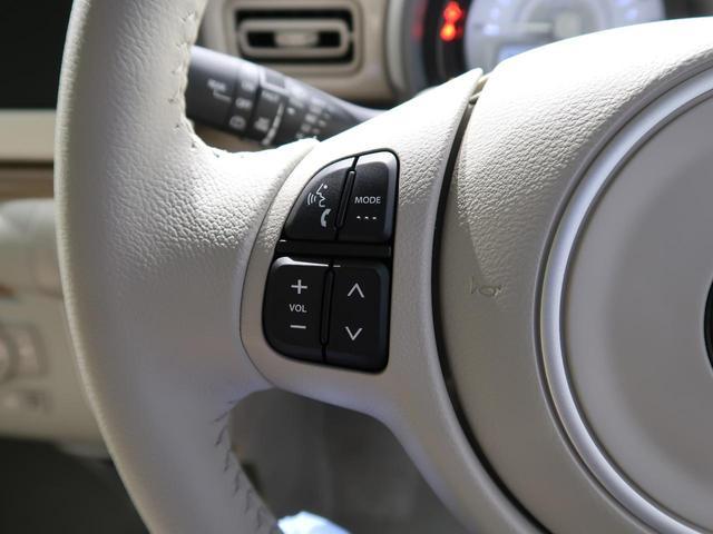 X 届出済未使用車 セーフティサポート エネチャージ HIDヘッドライト ハイビームアシスト 純正14インチAW シートヒーター オートエアコン アイドリングストップ エコクール スマートキー(37枚目)