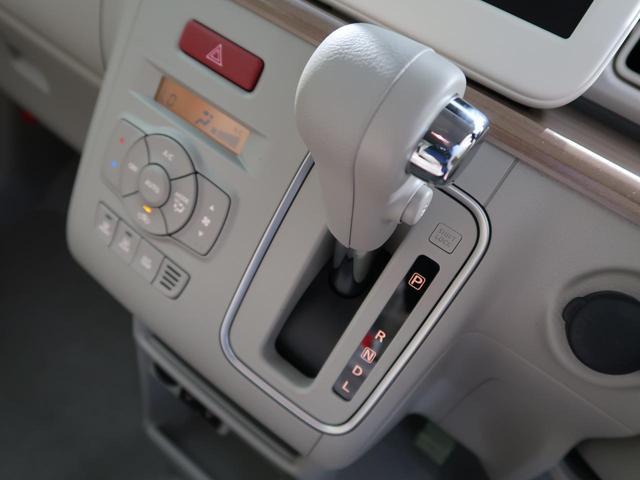 X 届出済未使用車 セーフティサポート エネチャージ HIDヘッドライト ハイビームアシスト 純正14インチAW シートヒーター オートエアコン アイドリングストップ エコクール スマートキー(38枚目)