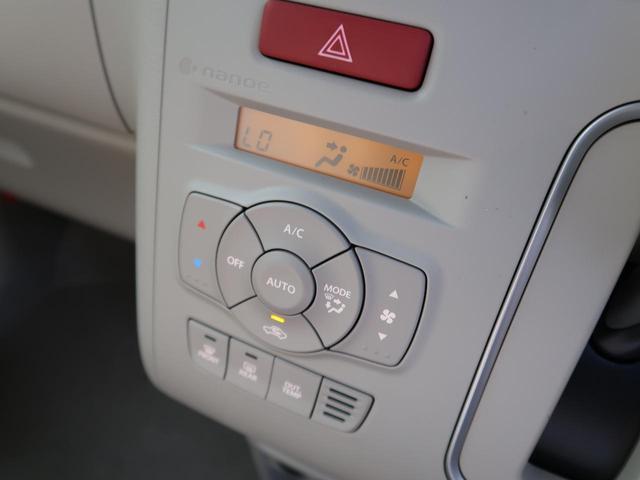X 届出済未使用車 セーフティサポート エネチャージ HIDヘッドライト ハイビームアシスト 純正14インチAW シートヒーター オートエアコン アイドリングストップ エコクール スマートキー(39枚目)