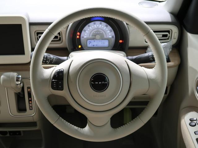 X 届出済未使用車 セーフティサポート エネチャージ HIDヘッドライト ハイビームアシスト 純正14インチAW シートヒーター オートエアコン アイドリングストップ エコクール スマートキー(42枚目)