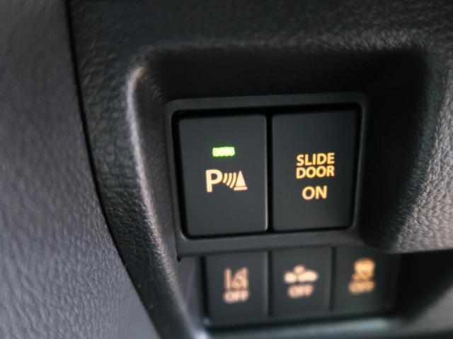 ハイブリッドGS 届出済未使用車 セーフティサポート アダプティブクルーズ 電動スライドドア LEDヘッドライト ハイビームアシスト シートヒーター 純正14インチAW オートエアコン スマートキー(9枚目)