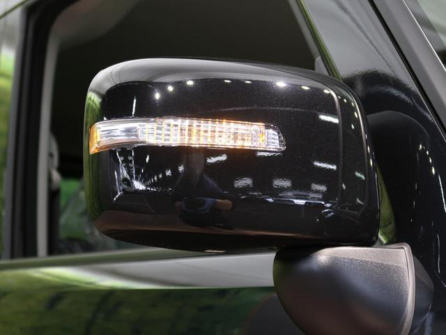 ハイブリッドGS 届出済未使用車 セーフティサポート アダプティブクルーズ 電動スライドドア LEDヘッドライト ハイビームアシスト シートヒーター 純正14インチAW オートエアコン スマートキー(24枚目)