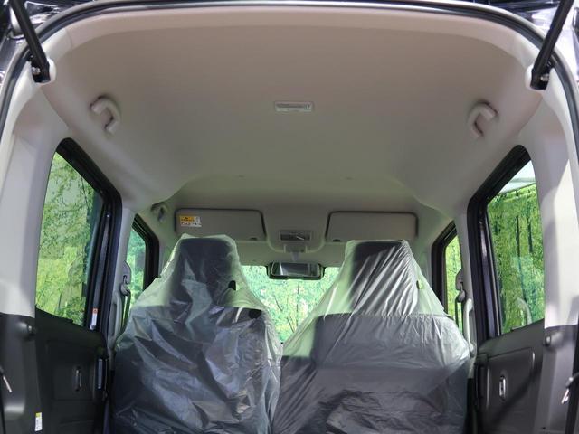 ハイブリッドGS 届出済未使用車 セーフティサポート アダプティブクルーズ 電動スライドドア LEDヘッドライト ハイビームアシスト シートヒーター 純正14インチAW オートエアコン スマートキー(26枚目)