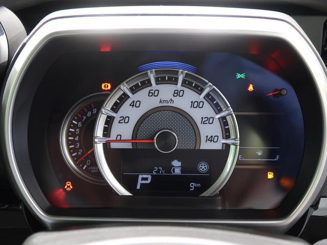 ハイブリッドGS 届出済未使用車 セーフティサポート アダプティブクルーズ 電動スライドドア LEDヘッドライト ハイビームアシスト シートヒーター 純正14インチAW オートエアコン スマートキー(29枚目)
