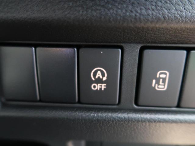 ハイブリッドGS 届出済未使用車 セーフティサポート アダプティブクルーズ 電動スライドドア LEDヘッドライト ハイビームアシスト シートヒーター 純正14インチAW オートエアコン スマートキー(34枚目)