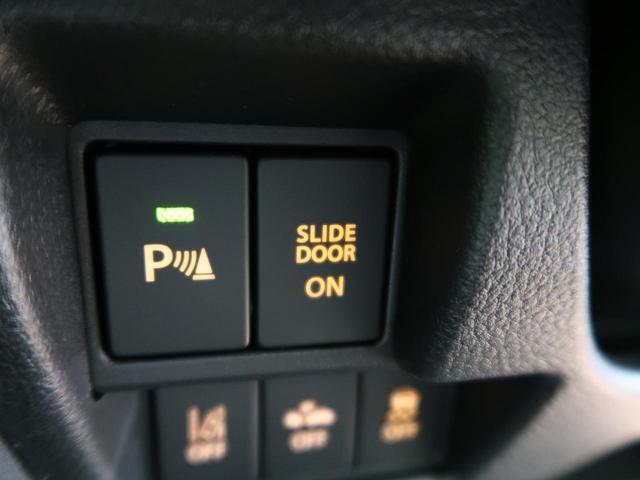 ハイブリッドGS 届出済未使用車 セーフティサポート アダプティブクルーズ 電動スライドドア LEDヘッドライト ハイビームアシスト シートヒーター 純正14インチAW オートエアコン スマートキー(35枚目)