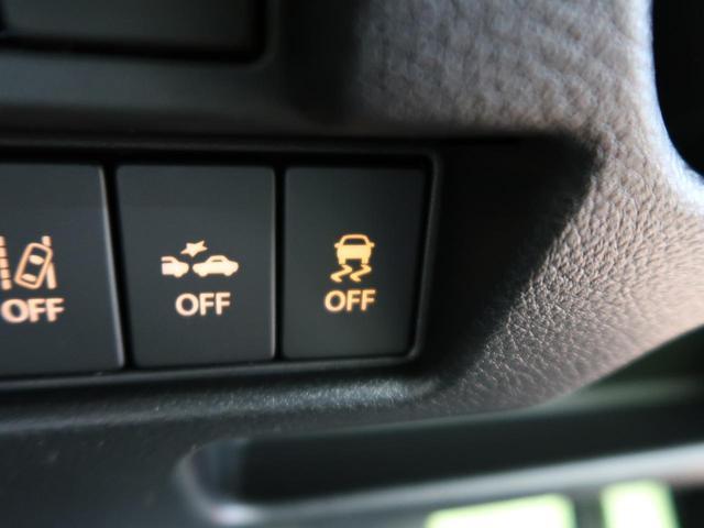 ハイブリッドGS 届出済未使用車 セーフティサポート アダプティブクルーズ 電動スライドドア LEDヘッドライト ハイビームアシスト シートヒーター 純正14インチAW オートエアコン スマートキー(37枚目)