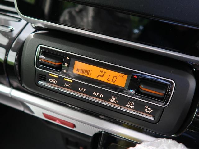ハイブリッドGS 届出済未使用車 セーフティサポート アダプティブクルーズ 電動スライドドア LEDヘッドライト ハイビームアシスト シートヒーター 純正14インチAW オートエアコン スマートキー(39枚目)