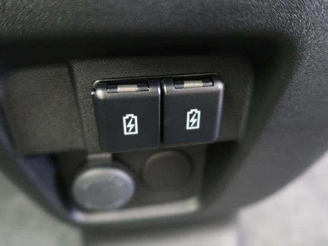 ハイブリッドGS 届出済未使用車 セーフティサポート アダプティブクルーズ 電動スライドドア LEDヘッドライト ハイビームアシスト シートヒーター 純正14インチAW オートエアコン スマートキー(40枚目)