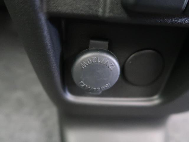 ハイブリッドGS 届出済未使用車 セーフティサポート アダプティブクルーズ 電動スライドドア LEDヘッドライト ハイビームアシスト シートヒーター 純正14インチAW オートエアコン スマートキー(41枚目)