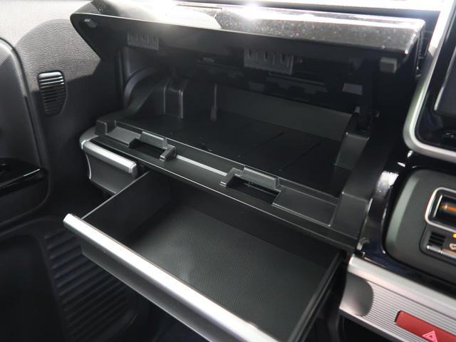 ハイブリッドGS 届出済未使用車 セーフティサポート アダプティブクルーズ 電動スライドドア LEDヘッドライト ハイビームアシスト シートヒーター 純正14インチAW オートエアコン スマートキー(42枚目)