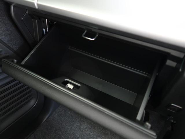 ハイブリッドGS 届出済未使用車 セーフティサポート アダプティブクルーズ 電動スライドドア LEDヘッドライト ハイビームアシスト シートヒーター 純正14インチAW オートエアコン スマートキー(43枚目)