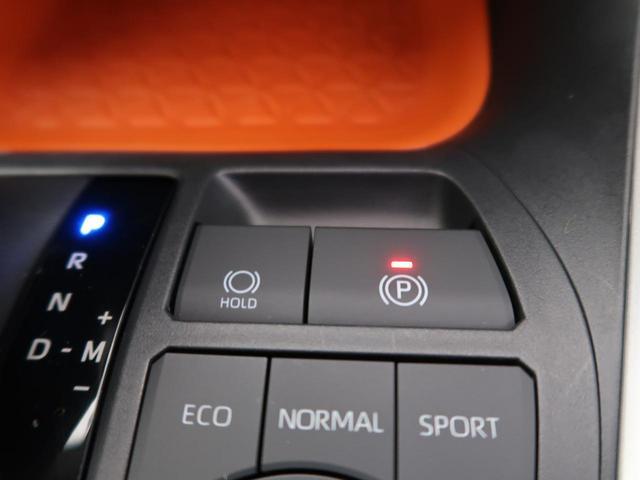 アドベンチャー 純正9型SDナビ バックカメラ ルーフレール 合皮レザーシート 衝突被害軽減装置 レーダークルーズ 純正19AW デュアルエアコン LEDヘッド(40枚目)