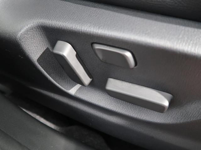 【パワーシート】最適なシートポジションを提供し、疲れにくくより快適にお乗りいただけます。