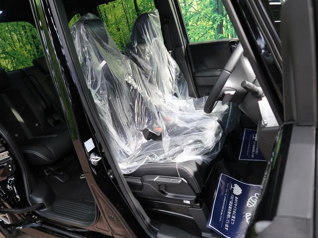 Lターボ 届出済未使用車 両側電動スライドドア ホンダセンシング アダプティブクルーズ LEDヘッドライト オートハイビーム 純正15インチAW シートヒーター ハーフレザーシート オートエアコン バックカメラ(13枚目)