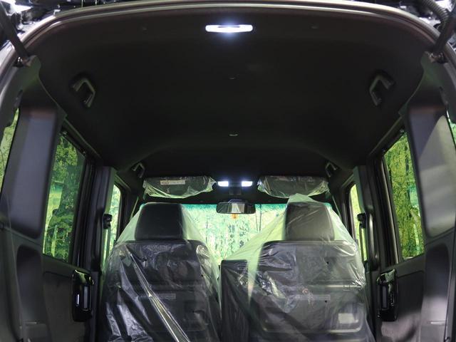 Lターボ 届出済未使用車 両側電動スライドドア ホンダセンシング アダプティブクルーズ LEDヘッドライト オートハイビーム 純正15インチAW シートヒーター ハーフレザーシート オートエアコン バックカメラ(31枚目)