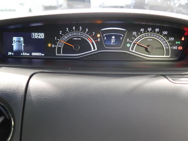 Lターボ 届出済未使用車 両側電動スライドドア ホンダセンシング アダプティブクルーズ LEDヘッドライト オートハイビーム 純正15インチAW シートヒーター ハーフレザーシート オートエアコン バックカメラ(33枚目)