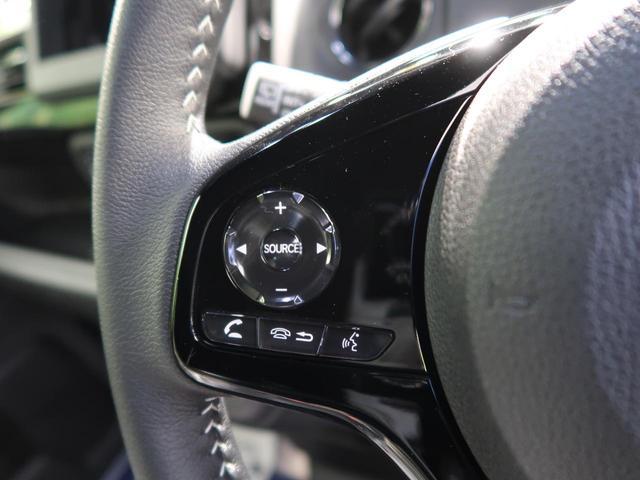 Lターボ 届出済未使用車 両側電動スライドドア ホンダセンシング アダプティブクルーズ LEDヘッドライト オートハイビーム 純正15インチAW シートヒーター ハーフレザーシート オートエアコン バックカメラ(39枚目)