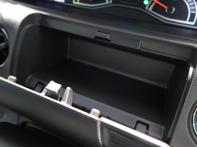 Lターボ 届出済未使用車 両側電動スライドドア ホンダセンシング アダプティブクルーズ LEDヘッドライト オートハイビーム 純正15インチAW シートヒーター ハーフレザーシート オートエアコン バックカメラ(40枚目)