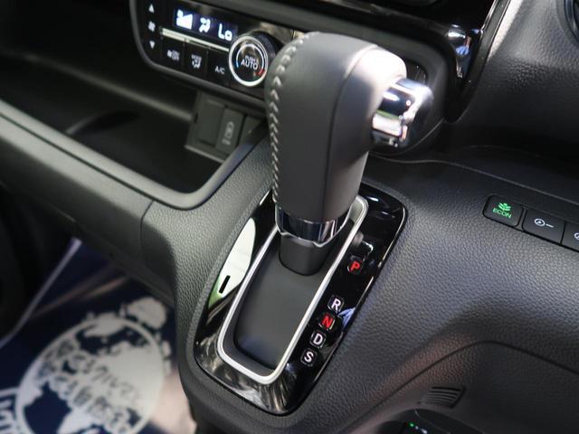 Lターボ 届出済未使用車 両側電動スライドドア ホンダセンシング アダプティブクルーズ LEDヘッドライト オートハイビーム 純正15インチAW シートヒーター ハーフレザーシート オートエアコン バックカメラ(41枚目)
