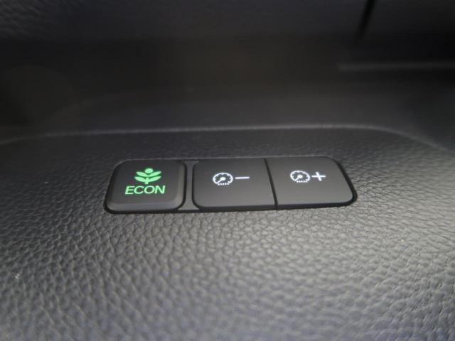 Lターボ 届出済未使用車 両側電動スライドドア ホンダセンシング アダプティブクルーズ LEDヘッドライト オートハイビーム 純正15インチAW シートヒーター ハーフレザーシート オートエアコン バックカメラ(43枚目)
