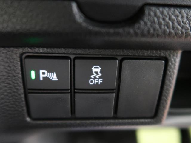 Lターボ 届出済未使用車 両側電動スライドドア ホンダセンシング アダプティブクルーズ LEDヘッドライト オートハイビーム 純正15インチAW シートヒーター ハーフレザーシート オートエアコン バックカメラ(44枚目)
