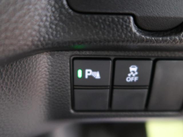 Lターボ 届出済未使用車 両側電動スライドドア ホンダセンシング アダプティブクルーズ LEDヘッドライト オートハイビーム 純正15インチAW シートヒーター ハーフレザーシート オートエアコン バックカメラ(45枚目)