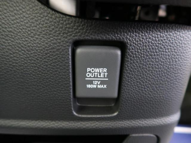 Lターボ 届出済未使用車 両側電動スライドドア ホンダセンシング アダプティブクルーズ LEDヘッドライト オートハイビーム 純正15インチAW シートヒーター ハーフレザーシート オートエアコン バックカメラ(46枚目)